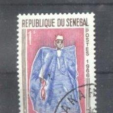 Sellos: SENEGAL 1966 COSTUMES, USED AE.265. Lote 198276668