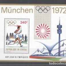 Sellos: SENEGAL 1972 SPORT, OLYMPICS, PERF.SHEET, MNH E.181. Lote 198276830