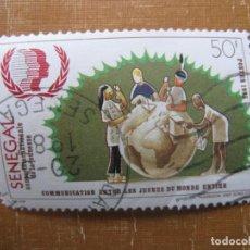 Sellos: SENEGAL 1985, COMUNICACION ENTRE LOS JOVENES DEL MUNDO. Lote 199053501