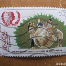 Sellos: SENEGAL 1985, COMUNICACION ENTRE LOS JOVENES DEL MUNDO. Lote 199053646