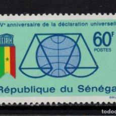 Sellos: SENEGAL 233** - AÑO 1963 - 15º ANIVERSARIO DE LA DECLARACIÓN UNIVERSAL DE LOS DERECHOS HUMANOS. Lote 210117467