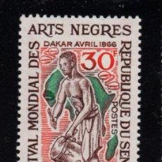 Sellos: SENEGAL 270** - AÑO 1966 - FESTIVAL MUNDIAL DE ARTES NEGRAS. Lote 210117797