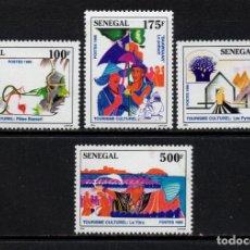 Sellos: SENEGAL 1157/60** - AÑO 1995 - TURISMO CULTURAL. Lote 210117957