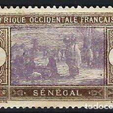 Selos: SENEGAL 1914 - MERCADO - SIN GOMA. Lote 215930495