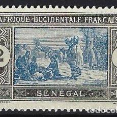 Selos: SENEGAL 1914 - MERCADO - SIN GOMA. Lote 215930886