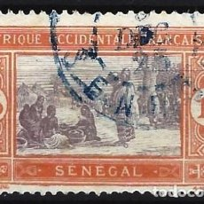 Selos: SENEGAL 1914 - MERCADO - USADO. Lote 215932256