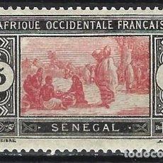 Timbres: SENEGAL 1922-26 - MERCADO - MH*. Lote 215933848