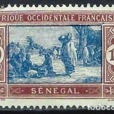 Francobolli: SENEGAL 1922-26 - MERCADO - USADO. Lote 215934430