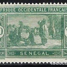 Francobolli: SENEGAL 1922-26 - MERCADO - MH*. Lote 215934558
