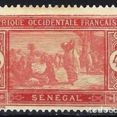 Selos: SENEGAL 1922-26 - MERCADO - SIN GOMA CF. Lote 215935795