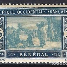 Selos: SENEGAL 1922-26 - MERCADO - MNH**. Lote 215936263