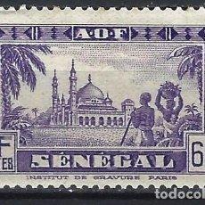 Selos: SENEGAL 1935-40 - EDIFICIOS, MEZQUITA DIOURBEL - MNH**. Lote 215940838