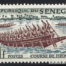 Selos: SENEGAL 1961 - DEPORTES, CARRERAS DE PIRAGUAS - MH*. Lote 215942727