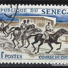 Sellos: SENEGAL 1961 - DEPORTES, CARRERAS DE CABALLOS - USADO. Lote 215943178