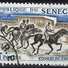 Sellos: SENEGAL 1961 - DEPORTES, CARRERAS DE CABALLOS - USADO. Lote 215943251