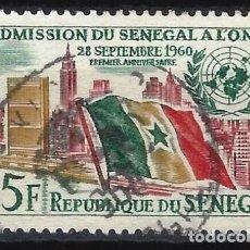 Selos: SENEGAL 1962 - 1º ANIVERSARIO DE LA ADMISIÓN DE SENEGAL EN LA ONU - USADO. Lote 215943781