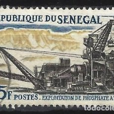 Selos: SENEGAL 1964 - INDUSTRIAS DEL SENEGAL, EXPLOTACIÓN DEL FOSFATO - USADO. Lote 215943936