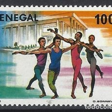 Sellos: SENEGAL 1980 - FESTIVAL DE LAS ARTES AFRICANAS DE MUDRA - MNH**. Lote 215944136
