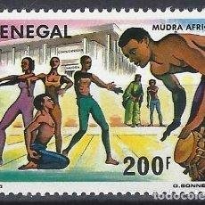 Sellos: SENEGAL 1980 - FESTIVAL DE LAS ARTES AFRICANAS DE MUDRA - MNH**. Lote 215944300