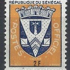 Selos: SENEGAL1961 - SELLO OFICIAL, ESCUDO DE ARMAS - MNH**. Lote 215944631
