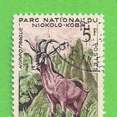 Sellos: SENEGAL - MICHEL 233 - YVERT 198 - FAUNA - ANTÍLOPE RUANO. (1960). NUEVO MATASELLADO.. Lote 216590081