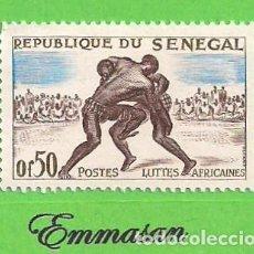 Sellos: SENEGAL - MICHEL 245 - YVERT 205 - DEPORTE - LUCHA AFRICANA. (1961).** NUEVO SIN FIJASELLOS.. Lote 216590630