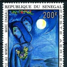 Sellos: SENEGAL 1973 - PINTURA DE MARC CHAGAL - YVERT Nº 128** AEREOS. Lote 217219325