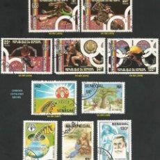 Sellos: SENEGAL 1976 A 1987 - LOTE VARIADO (VER IMAGEN) - 10 SELLOS NUEVOS. Lote 218247238