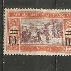 Timbres: SENEGAL COLONIA FRANCESA YVERT NUM. 91 * NUEVO CON FIJASELLOS. Lote 219735046