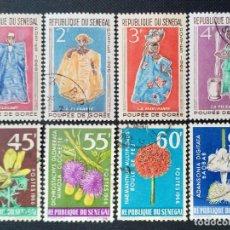 Sellos: SELLO POSTAL DE SENEGAL 1966 MUÑECAS DE GORÉE, FLORES. Lote 219970087