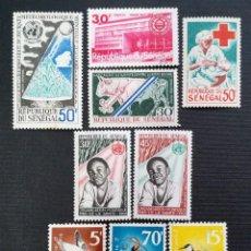Sellos: SELLOS POSTALES DE SENEGAL 1968 DÍA MUNDIAL DE LA METEOROLOGÍA, CONGRESO UNIÓN INTERNACIONAL, PÁJARO. Lote 219975838