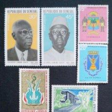 Sellos: SELLOS POSTALES DE SENEGAL 1969 FACULTAD DE MEDICINA, ANIVERSARIO OIT, ESCUDOS, AMADOU LAMINE GUEYE. Lote 219983692