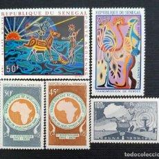 Sellos: SELLOS POSTALES DE SENEGAL 1969 V ANIVERSARIO DEL BANCO AFRICANO DE DESARROLLO, TAPICERÍAS, ASECNA. Lote 219985408