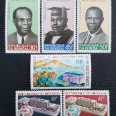 Sellos: SELLOS POSTALES DE SENEGAL 1970 PIONEROS LUCHA POR LA IGUALDAD DE DERECHOS, EXPOSICIÓN FILATÉLICA. Lote 219988410
