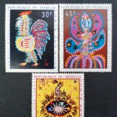 Sellos: SELLOS POSTALES AÉREOS DE SENEGAL 1970 ARTE TAPICERÍAS. Lote 219988650