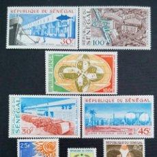 Sellos: SELLOS POSTALES DE SENEGAL 1970 DESARROLLO, ANIVERSARIO ONU, INDUSTRIALIZACIÓN, EDUCACIÓN, ESCUDO. Lote 219992516