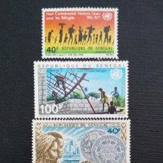 Sellos: SELLOS POSTALES DE SENEGAL 1971 - 1972 ONU, X ANIVERSARIO DE LA UNIÓN MONETARIA, FAUNA MARINA. Lote 220032845