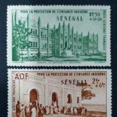 Sellos: SELLOS POSTALES DE SENEGAL 1942 POR LA PROTECCIÓN DE LA INFANCIA SENEGALESA. Lote 220061386