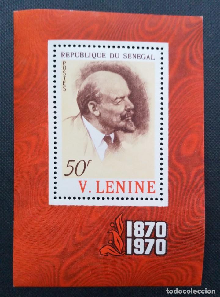 SELLOS POSTALES DE SENEGAL 1970 HOJITA I CENTENARIO DEL NACIMIENTO DE VLADIMIR LENIN 1870 - 1924 (Sellos - Extranjero - África - Senegal)
