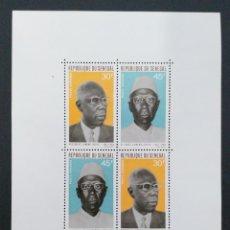 Sellos: SELLOS POSTALES DE SENEGAL 1969 1º ANIVERSARIO DE LA MUERTE DE AMADOU LAMINE GUEYE 1891 - 1968. Lote 220062263