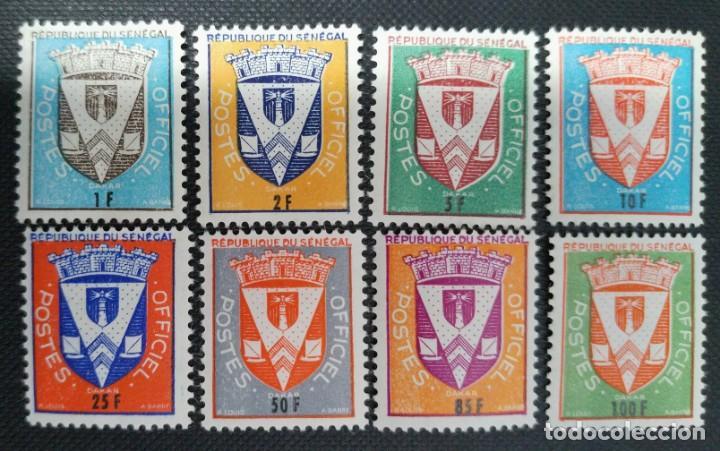 SELLOS POSTALES OFICIALES DE SENEGAL 1961 ESCUDO DE ARMAS (Sellos - Extranjero - África - Senegal)