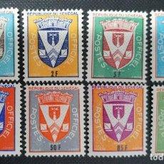 Sellos: SELLOS POSTALES OFICIALES DE SENEGAL 1961 ESCUDO DE ARMAS. Lote 220118855
