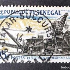 Sellos: 1964 SENEGAL INDUSTRIA. Lote 221313412