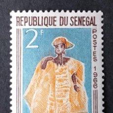 Sellos: 1966 SENEGAL MUÑECAS DE GORÉE. Lote 221313492
