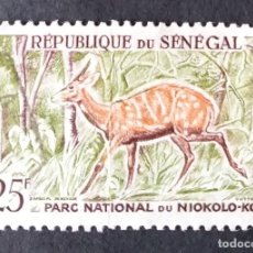 Sellos: 1960 SENEGAL FAUNA DEL PARQUE NACIONAL DE NIOKOLO. Lote 221313615