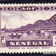 Timbres: ÁFRICA. SENEGAL. PUENTE FAIDHERBE. NUEVO SIN FIJA SELLOS. Lote 223299318