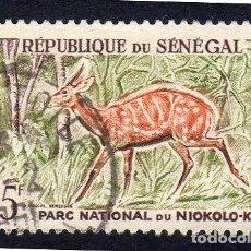 Sellos: AFRICA. SENEGAL. PARKE NACIONAL DE NIOKOLO-KOBA. USADO SIN FIJA SELLOS. Lote 223299372