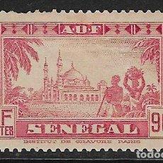 Selos: SENEGAL - FRANCÉS CLÁSICO. YVERT Nº 128 NUEVO Y DEFECTUOSO. Lote 224791805