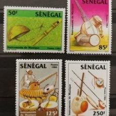 Sellos: SENEGAL N°631/34 MNH** INSTRUMENTOS MUSICALES 1984 (FOTOGRAFÍA REAL). Lote 225146575