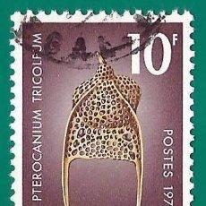 Timbres: SENEGAL. 1972. VIDA MARINA. MIROORGANISMO. Lote 236790045